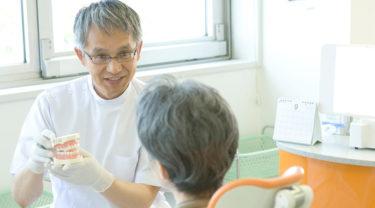 抜歯をしない治療法「クラウンレングスニング」と「エクストルージョン」