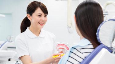 歯科衛生士と歯科助手の違い