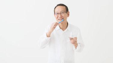 健康寿命に歯は関係ある?