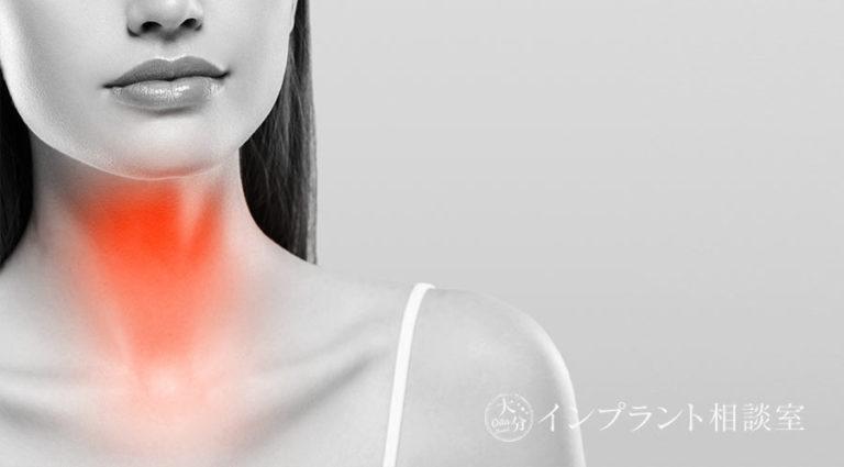 扁桃腺の腫れ